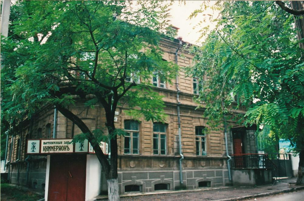 Литературно-художественный музей