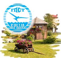 ГПСТ Крым
