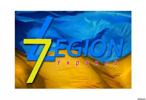 """Пейнтбольный клуб """"7 ЛЕГИОН"""