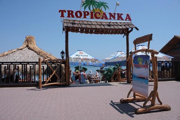 Кафе-бар Тропиканка