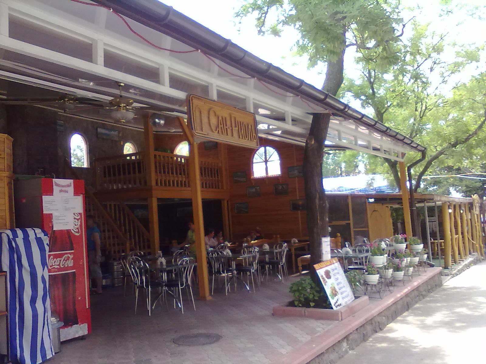 Кафе Сан-Риоль